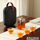 功夫茶具一壺四杯便攜式套裝家用小套戶外旅行泡茶壺茶杯高檔定制 遇见生活
