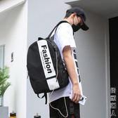 背包男韓版個性街頭大容量後背板時尚潮流初中高中大學生充電書包 街頭潮人
