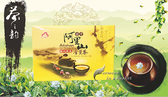 梅山金萱茶包---梅山鄉農會 (另有梅山烏龍茶包)
