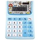 【震撼精品百貨】Doraemon_哆啦A夢~哆啦A夢 DORAEMON 計算機(8位數)#08623