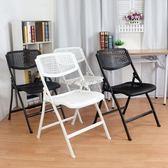 折疊椅 透氣舒適鏤空椅子靠背椅塑料折疊椅子帶寫字板商務會議椅 俏女孩