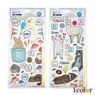 icolor 手作•手工藝 轉印貼紙/裝飾貼紙(刺繡動物)