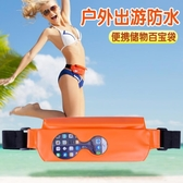 手機防水袋 CAE蘋果6PLUS戶外漂流袋水上樂園防水腰包游泳防塵套 深藏blue