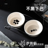 貓碗陶瓷寵物碗寵物護頸椎碗貓糧碗貓糧食盆貓食盆貓糧盆雙碗水碗 伊芙莎