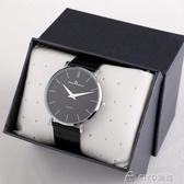 超薄男士手錶皮帶手錶男學生韓版簡約時尚潮流男錶石英錶腕錶 ciyo黛雅