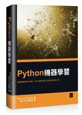 (二手書)Python機器學習