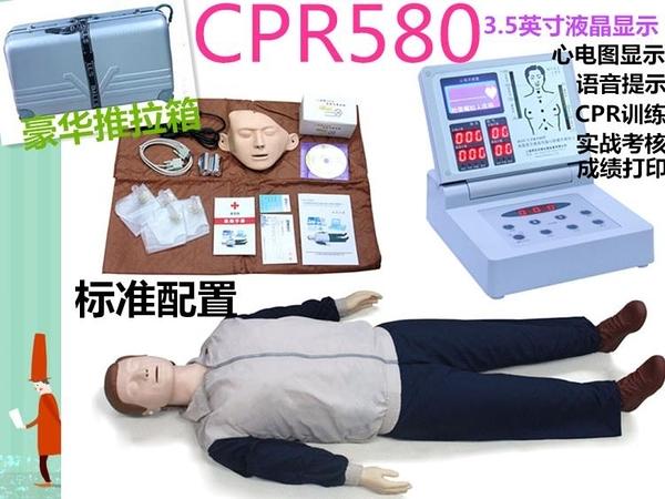 CPR580心肺復蘇模擬人心臟急救人體訓練模型電子計數人工呼吸假人
