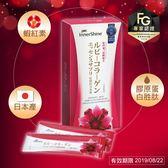 白蘭氏 紅膠原青春凍15g x 10入/盒 -日本製造 珍貴紅膠原 膠原蛋白胜肽(有效期限至2019/08/22)