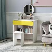 億家達梳妝凳家用簡約現代臥室化妝台凳歐式公主網紅梳妝台小凳子WD 至簡元素
