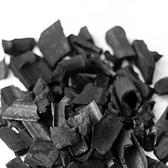 竹炭碎炭 (1公斤裝)