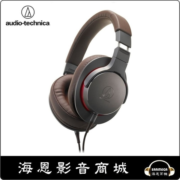 【海恩數位】日本鐵三角 audio-technica ATH-MSR7b GM 便攜型耳罩式耳機