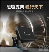 車載支架 多功能汽車手機架車載支架磁吸貼萬能型吸盤式中控車用支撐導航架 快速出貨