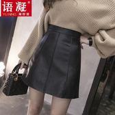 小皮裙半身裙皮裙女秋冬季高腰包臀裙子一步裙a字裙短裙梗豆物語