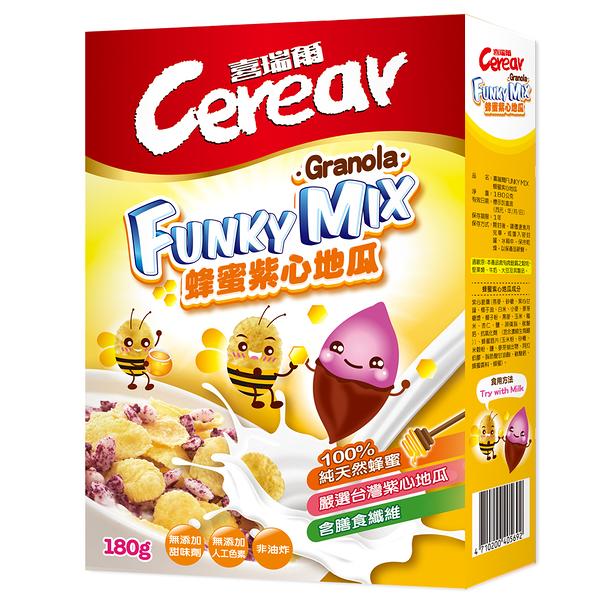 【喜瑞爾】FUNKY MIX 蜂蜜紫心地瓜(180g)