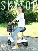 電動車 小海豚電瓶車迷你小型電動女士代步成人折疊超輕便攜滑板車 叮噹百貨