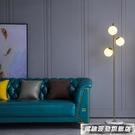 落地燈 落地燈客廳北歐臥室極簡輕奢溫馨創意簡約地燈網紅床頭立式台燈 風馳