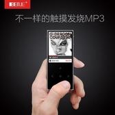 炳捷K9S mp3 mp4播放器 有屏插卡迷你隨身聽學生錄音筆觸屏mp3潮