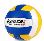 狂神排球5號 軟式硬式排球中考學生用球