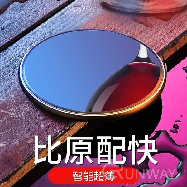 【現貨】超薄 無線充電板 10W快充 圓盤 圓形 鏡面 充電器 升級感應 不發燙 智能充電器