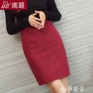 窄裙 秋冬毛呢半身裙高腰包臀裙中長款一步裙職業工裝裙中裙大碼包裙子 夢藝
