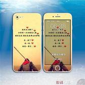 手機貼紙蘋果8全包iphone8plus手機7p/6s全身大話西游彩膜貼紙前后殼背貼X 數碼人生