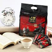 【G7】3合1即溶咖啡_量販包 x1袋(50包/袋) ~香醇濃郁