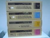 Xerox 全錄 DC C250/C360/DC C450/DC C2200/C3300/DC C4300 彩色影印機【日本平輸碳粉匣】