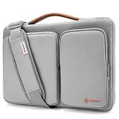 【美國代購】Tomtoc 360° 防摔保護 Laptop Sleeve Case for MacBook/Surface Pro/NB/Tablet-淺灰色
