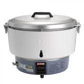 《修易生活館》林內 RR-50 S1 50人份瓦斯煮飯鍋 (不含安裝)