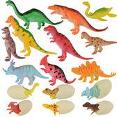 兒童仿真恐龍玩具模型軟搪膠迷你小恐龍蛋侏羅紀擺件套裝霸王龍 兒童玩具 動物模型 仿真模型