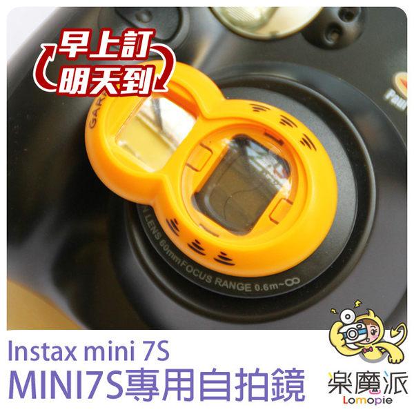 富士 FUJIFLIM MINI 7S 拍立得專用 加菲貓 近拍鏡+自拍鏡 另售 25 50S
