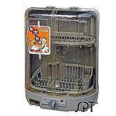 《長宏》尚朋堂直立式溫風烘碗機【SD-3677】,約6人份~台灣製!可刷卡,免運費~