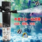 魚缸篩檢程式三合一內置靜音潛水泵小型魚池迴圈泵氧氣泵養魚增氧泵 DF