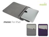 【A Shop】 Moshi  Muse - 2017 /2018 iPad / iPad Air 2 專用防傾倒雅緻輕薄內袋-共兩色