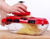 好評推薦美之扣土豆絲切絲器廚房用品刨絲擦絲切片神器家用削多功能切菜器