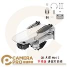 ◎相機專家◎ 現貨 DJI 大疆 Mini 2 單機版 迷你空拍機 輕型無人機 折疊收納 4K影像 Mini2 公司貨