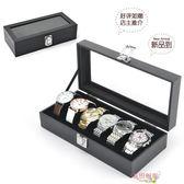 6格位手錶盒手錶箱手錶收納展示盒子首飾盒地攤柜臺專用包裝盒子 全館八八折鉅惠促銷