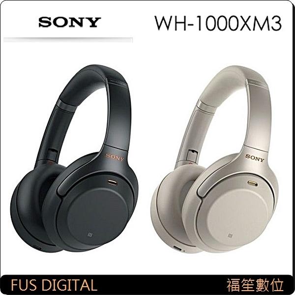 【送原廠實木耳機架-8/16】 SONY WH-1000XM3 無線降噪 藍牙耳機 藍芽耳機 附原廠攜行包 公司貨保固2年