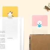 【BlueCat】家有貓狗長方形透明書籤