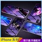 電鍍玻璃殼 iPhone iX i7 i8 i6 i6s plus 玻璃背板手機殼 藍光殼 保護殼保護套 全包邊防摔殼
