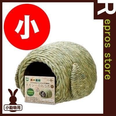 『寵喵樂旗艦店』日本MARUKAN《手工提摩西草編兔窩-小》天竺鼠、迷你兔適用MR-604