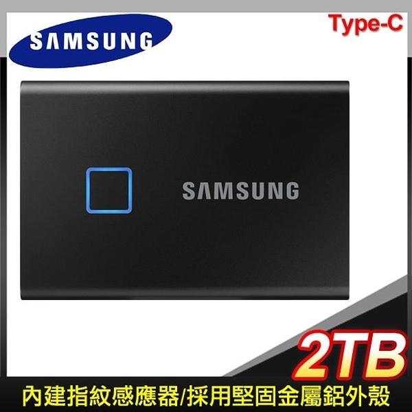 【南紡購物中心】Samsung 三星 T7 Touch 2TB USB3.2 移動式SSD固態硬碟《黑》