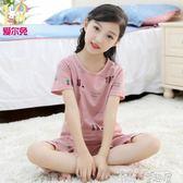 睡衣 夏裝兒童睡衣女童家居服純棉小孩短袖寶寶薄款女孩空調服套裝夏季 童趣屋