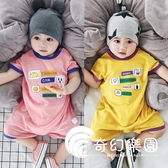 寶寶連體衣 嬰兒連體衣夏季 新生兒全棉衣男女寶寶爬服0-1歲短袖夏裝  奇幻樂園