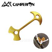 【Camperson加長木棧板神器《金》 單片】CS10075/魚骨釘/地釘/營釘/D扣