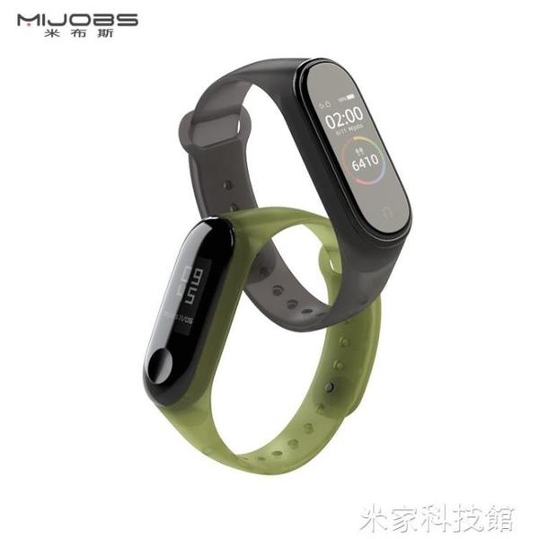 適用小米手環5/4/3腕帶錶帶透明NFC版個性潮可愛替換帶時尚防丟顯白卡通粉色小米 米家