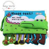 玩具 鱷魚 益智布書 早教布書 響紙 這是誰的腳? jollybaby BW