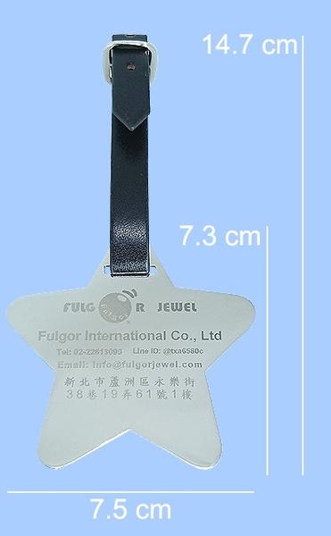【Fulgor Jewel】富狗客製行李吊牌 閃亮星星造型不鏽鋼材質 免費單面刻字 附黑色PU皮帶