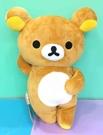 【震撼精品百貨】Rilakkuma San-X 拉拉熊懶懶熊~絨毛娃娃~哥哥摸頭#23253