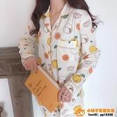 睡衣套裝居家服韓版IG甜美小清新甜美口袋翻領水果印花家居服女睡衣兩件套大碼【小桃子】